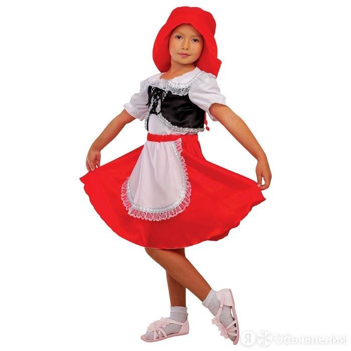 Карнавальный костюм 'Красная шапочка', шапка, блузка, юбка, р. 30, рост 110-1... по цене 1876₽ - Карнавальные и театральные костюмы, фото 0