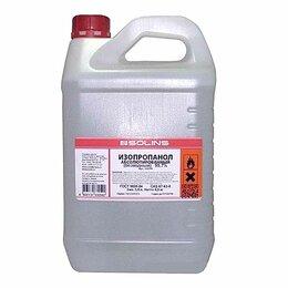 Растворители - Изопропанол, бутылка ПЭТ - 5л, 0