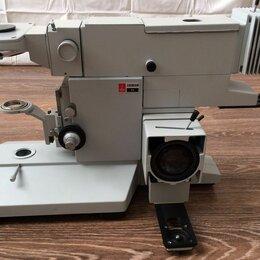 Микроскопы - Микpocкoп Люмам Р-8, 0