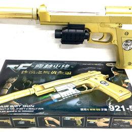 Игрушечное оружие и бластеры - 921-5 Пистолет с пульками, 0