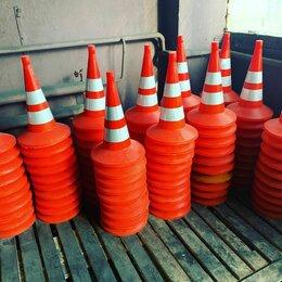 Регулировка движения - Конус дорожный сигнальный пластиковый 520 мм, 0