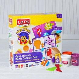 Лепка - Тесто для лепки 5 цветов по 75 г «Жители океана» игровой коврик, резак, шпате..., 0