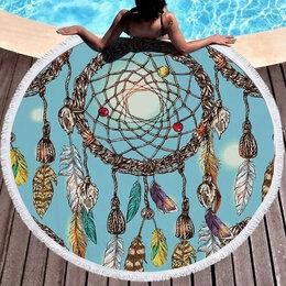 Полотенца - Круглые пляжные полотенца, 0