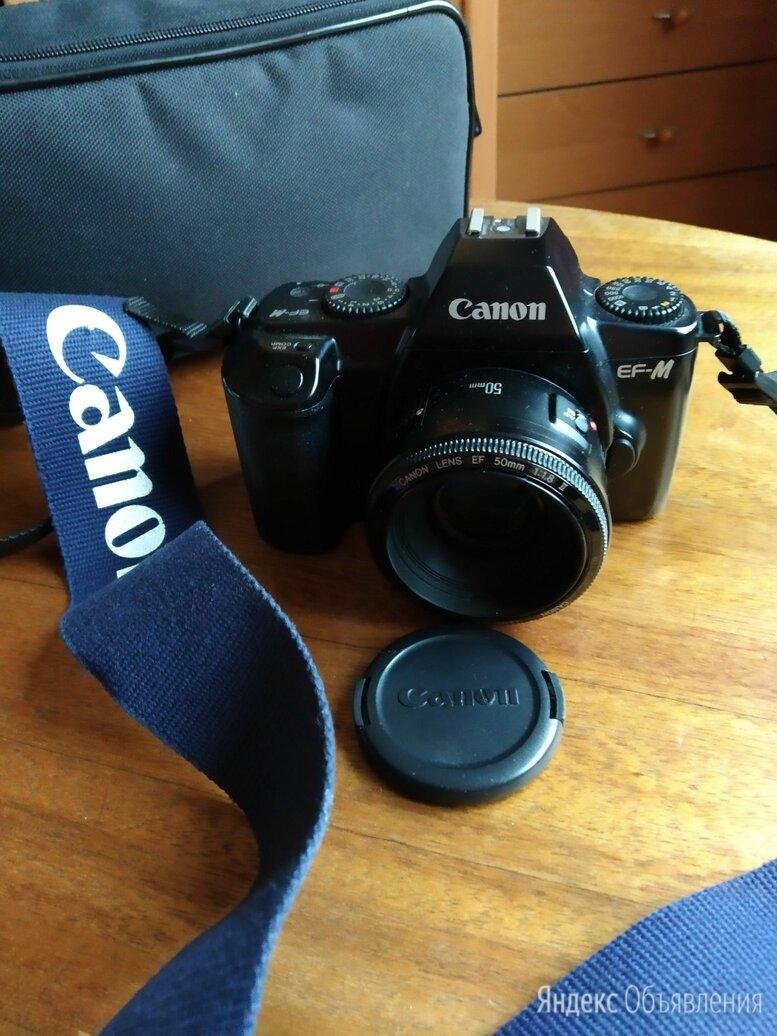 Пленочный фотоаппарат Canon EF-M 50mm f/1.8 по цене 12000₽ - Пленочные фотоаппараты, фото 0