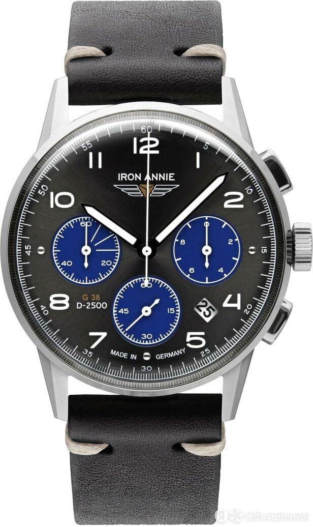 Наручные часы Iron Annie 53723_ia по цене 31600₽ - Наручные часы, фото 0