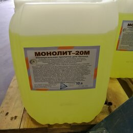 Пропитки - Пропитка (силер) для бетона Монолит-20М, 0
