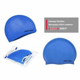 Аксессуары для плавания - Шапочка для плавания Blue, 0