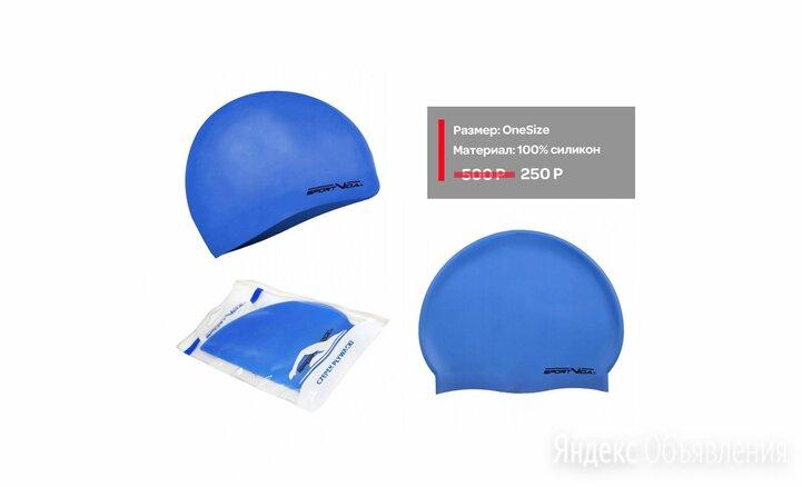 Шапочка для плавания Blue по цене 250₽ - Аксессуары для плавания, фото 0