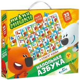 Пазлы - Пазл - азбука 33 эл. Maxi  Origami МиМиМишки + плакат., 0