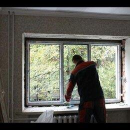 Окна - Пластиковые окна с демонтажем старых и установкой, 0