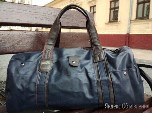 Сумка дорожная  по цене 1000₽ - Дорожные и спортивные сумки, фото 0