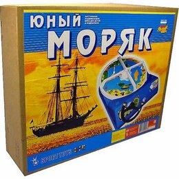 Настольные игры - Настольная игра Юный моряк, 0