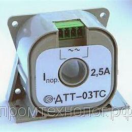 Электронные и пневматические датчики - Датчики тока - реле для измерения переменных токов ДТТ-03ТС, 0