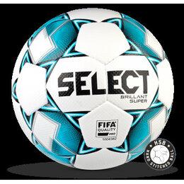 Мячи - 810108 SELECT BRILLANT SUPER FIFA, мяч футбольный профессиональный, 0