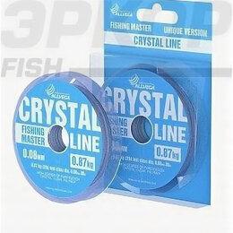 Леска и шнуры - Леска монофильная Allvega Fishing Master Crystal 30 м (х9), 0