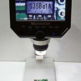 Микроскопы - Цифровой микроскоп G600 HD 4,3 для пайки подставка металл встроенный аккумулятор, 0
