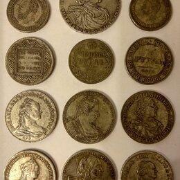 Монеты - Коллекционеры монет царской россии, 0