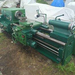 Токарные станки -  Токарный станок 1М63 РМЦ 1500 мм продам, Владивосток., 0
