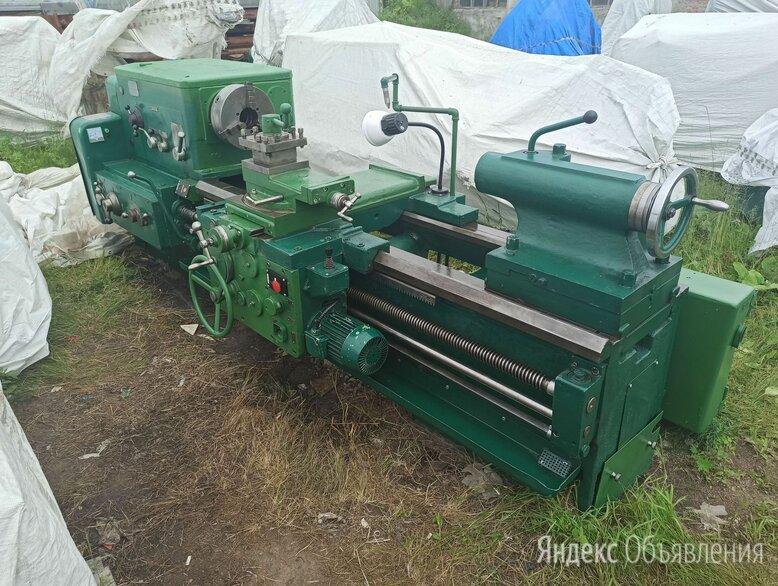 Токарный станок 1М63 РМЦ 1500 мм продам, Владивосток. по цене 1000₽ - Токарные станки, фото 0