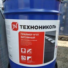 Изоляционные материалы - Технониколь 20 литров праймер битумный, 0