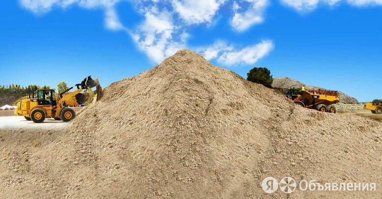 Песок речной по цене 200₽ - Строительные смеси и сыпучие материалы, фото 0