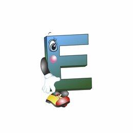 Менеджеры - Менеджер интернет-магазина Континент игрушек, 0