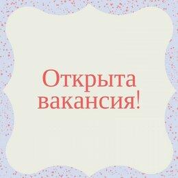 Рабочие - Оператор коптильных установок (коптильщик), 0