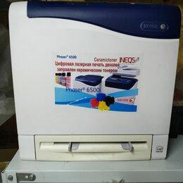 Принтеры, сканеры и МФУ - Продам цветной лазерный  принтер Xerox 6500N керамический, 0