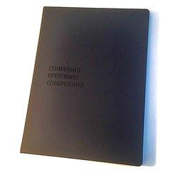 Канцелярские принадлежности - Ежедневник синий с закладкой , 0