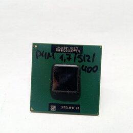 Процессоры (CPU) - CPU/PPGA478/Pentium 4 M (512K Cache, 1.70 GHz, 400, 0