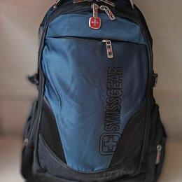 Рюкзаки -  рюкзак swiss мужской спортивный школьный, 0