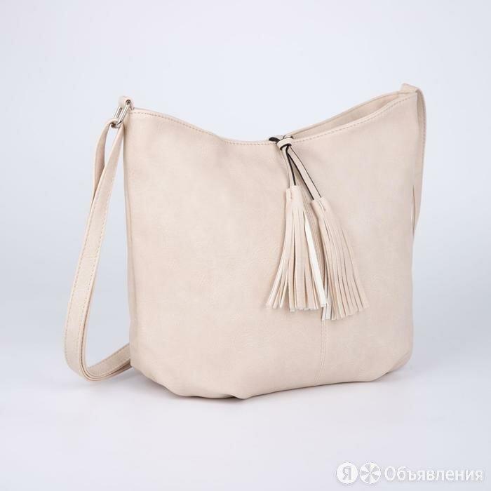 Сумка женская, отдел на молнии, наружный карман, цвет бежевый по цене 1424₽ - Сумки, фото 0