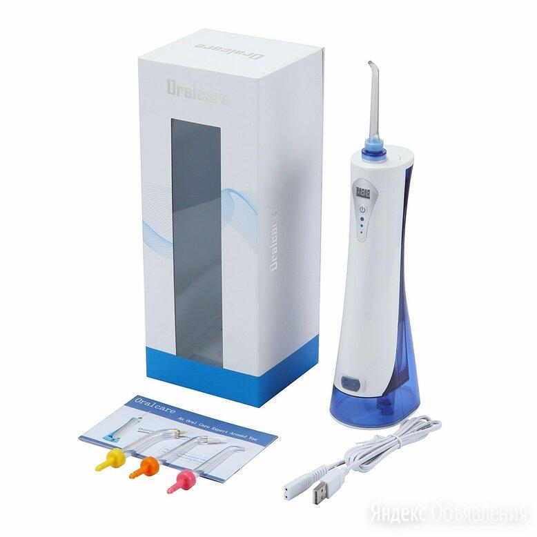 Ирригатор Oralcare (New) + жидкость по цене 1499₽ - Полоскание и уход за полостью рта, фото 0