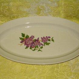 Посуда - Блюдо под рыбу Сирень (СССР), 0