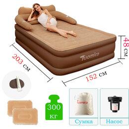 Надувная мебель - Надувная кровать, 0
