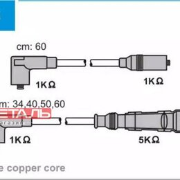 Электрика и свет - JANMOR ABM13 Комплект проводов зажигания SEAT TOLEDO I 91-99, TOLEDO 91-99, V..., 0