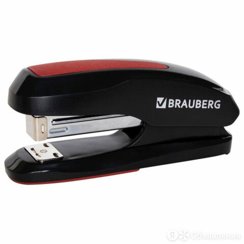 Степлер BRAUBERG Super по цене 208₽ - Гвоздескобозабивные пистолеты и степлеры, фото 0