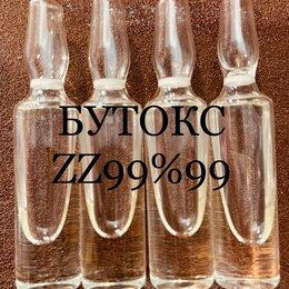 Отпугиватели и ловушки для птиц и грызунов - БУТОКС ZZ99%99 от блох земляных блох, 0