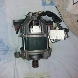 Аксессуары и запчасти - мотор от стиральной машины , 0