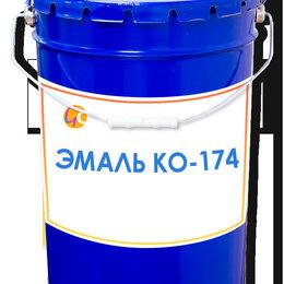 Эмали - Эмаль КО-174 (25 кг.), 0