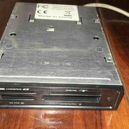 Устройства для чтения карт памяти - Картридер, 0