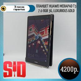 Планшеты - Планшет HUAWEI Mediapad T3 7.0 8Gb 3G, luxurious…, 0