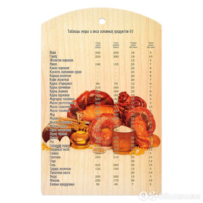 Деревянная разделочная доска MARMITON Выпечка по цене 316₽ - Прочие хозяйственные товары, фото 0
