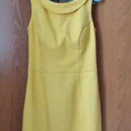Платья - Платье футляр желтое Mohito с вырезом на спине р-р 40-42, 0
