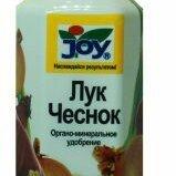 Лук-севок, семенной картофель, чеснок - ЖУ Лук Чеснок  0,5л JOY, 0