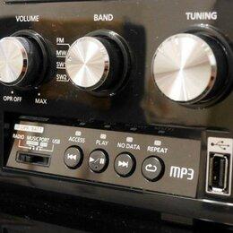 Радиоприемники - Оригинальный радиоприёмник Panasonic (+блок зарядки), 0