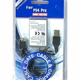 Аксессуары - Аккумулятор для Dualshock PS4 Slim и Pro - 3.5mm, 0