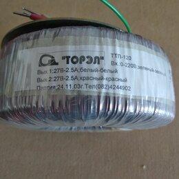 Трансформаторы - Трансформатор тороидальный ТПП 120, 0