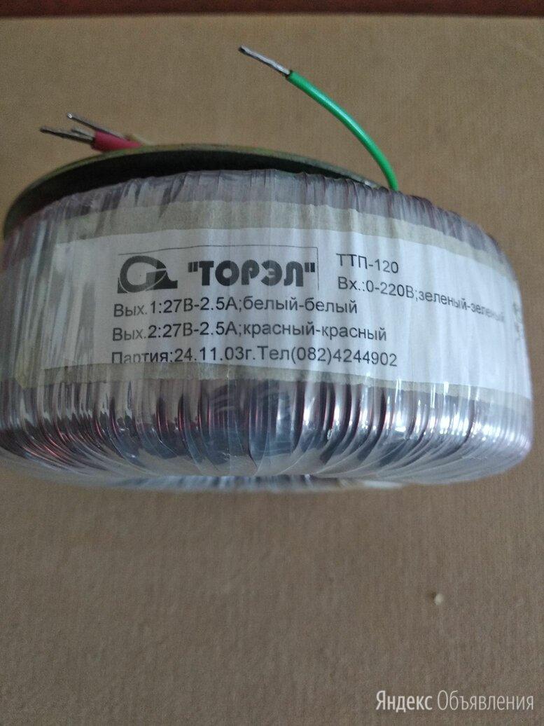 Трансформатор тороидальный ТПП 120 по цене 1500₽ - Трансформаторы, фото 0