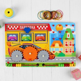 "Развивающие игрушки - Бизиборд с шестеренками ""Транспорт"", 0"